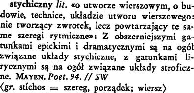 Stychiczny Wielki Słownik W Doroszewskiego Pwn