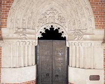 Gniezno katedra pw wniebowzi cia naj wi tszej marii for Drzwi z portalem
